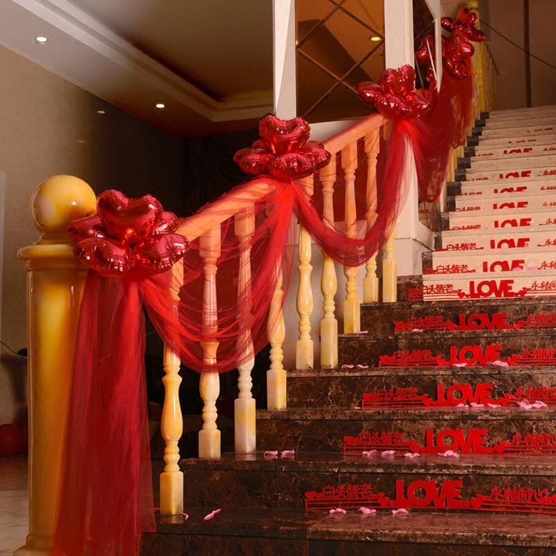 结婚庆用品婚房布置纱幔 楼梯扶手装饰 雪纱花球婚礼