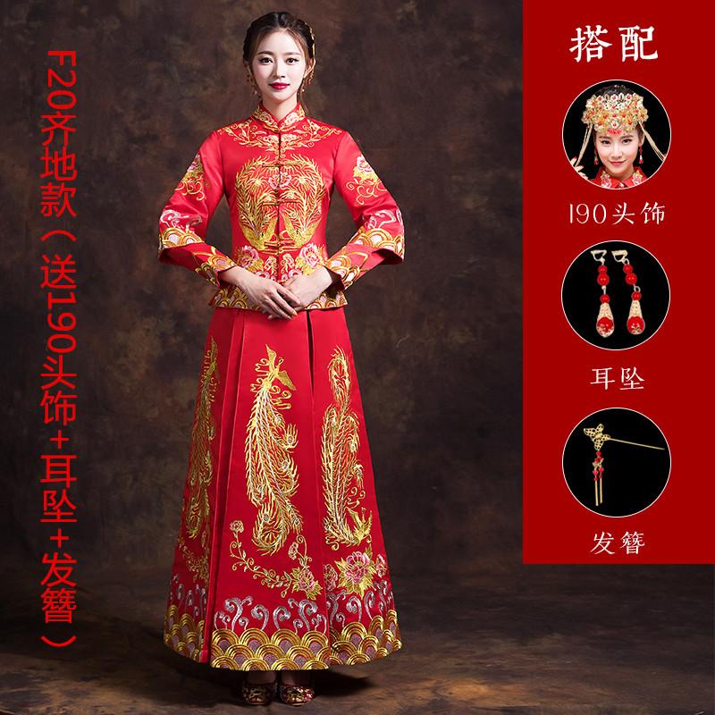 秀禾服新款龙凤褂结婚敬酒服古代婚纱嫁衣秀和服新娘中式礼服图片