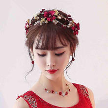 新娘头饰红色中式发饰秀禾服敬酒礼服发箍配饰结婚饰品头花