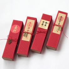 39包邮中国风结婚喜糖盒子纸盒复古创意2018博彩娱乐网址大全糖盒