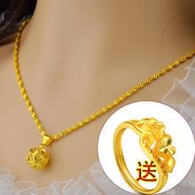24k不掉色沙金项链泰国光面转运珠子越南金999项链黄金镀金