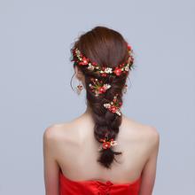 新娘头饰红色发箍韩式结婚三件套发饰中式古装敬酒服配饰盘发饰品