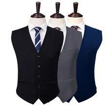 绅士西服必备!春秋季英伦西装马甲 黑/灰/蓝三色可选