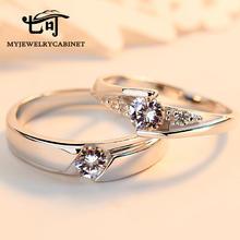 仿真钻戒情侣戒指一对活口纯银男女结婚对戒日韩个性简约饰品礼物