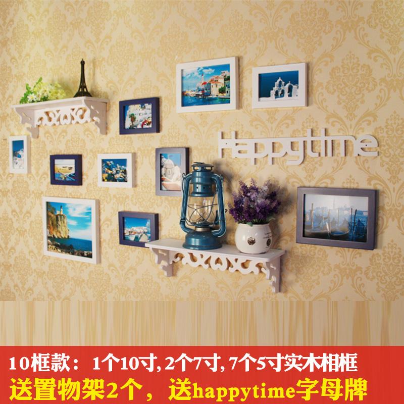 欧式实木照片墙装饰画创意组合卧室客厅挂墙相框地中海相片墙