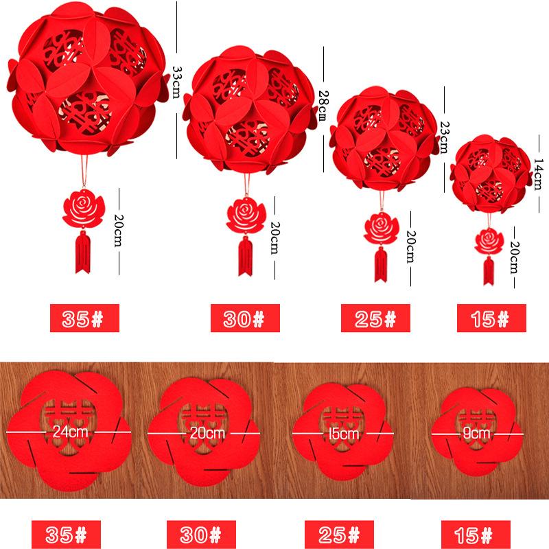 婚庆结婚用品婚房装饰拉花布置花球无纺布新房灯笼喜字红绣球