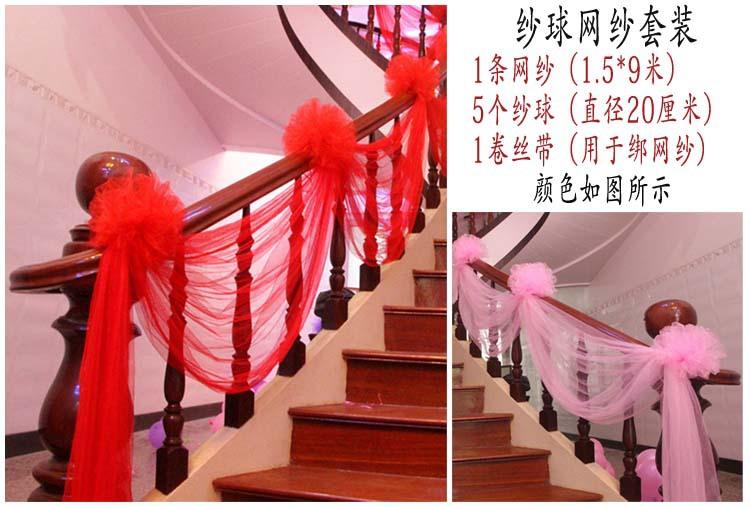 结婚婚庆用品水晶纱幔 婚庆道具路引 网纱纱幔楼梯装饰