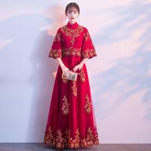 春夏百搭款!2018新款春夏季中式长款订婚结婚礼服女长袖旗袍