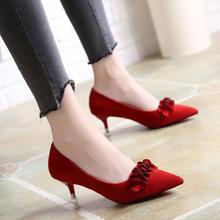 红色高跟鞋女尖头细跟花朵边单鞋百搭新娘婚鞋春季新款结婚