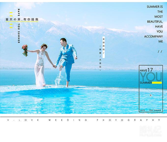 【超值爆款】补贴机票+半山半岛+别墅酒店+游艇
