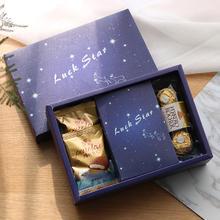 臻忆美 原创星空喜糖盒成品含糖婚礼火烈鸟喜糖礼盒 结婚伴手礼