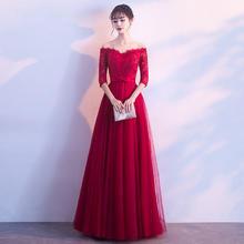 蕾丝一字肩!2017新款红色结婚韩版晚礼服女优雅长款冬季长袖