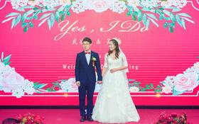 【优雅爱情】总监档单机位婚礼摄影