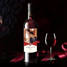 法国原瓶进口葡萄酒定制 喜宴 婚宴 婚庆 婚礼专属定制红酒