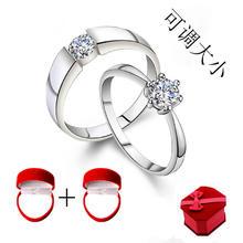 婚礼一克拉婚戒男女情侣戒指一对结婚对戒仿真开口可调节戒子