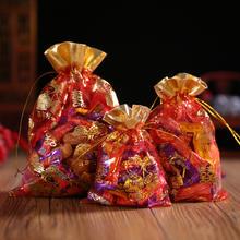 结婚喜糖袋纱袋创意喜字中式喜糖盒子婚礼喜糖礼盒婚庆用品喜糖盒