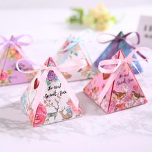 欧式结婚用品三角糖果盒喜糖盒创意个性糖盒纸盒婚庆用品糖果盒