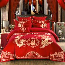 游龙戏凤婚庆床品四件套大红色纯棉新婚礼喜庆刺绣花结婚床上用品