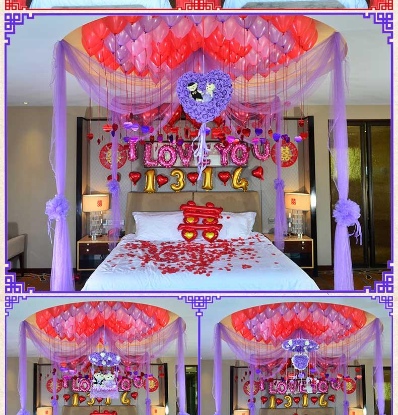 创意促销结婚卧室装饰婚房拉花浪漫婚礼新房布置客厅