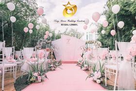 煋河荟─【幸福时光】 粉白色婚礼
