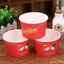 结婚庆用品纸碗一次性加厚纸杯大号酒席布置创意喜字喜碗红碗批发