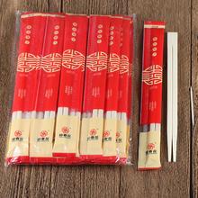 结婚庆用品一次性竹筷子喜字婚礼喜庆餐具道具酒席红色喜筷批发