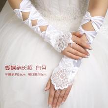 新娘结婚婚纱长款白色手套蕾丝礼服红色手套
