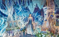 蓝绿色清新海洋风主题婚礼《人鱼公主》