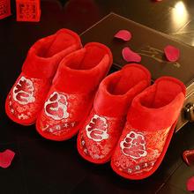两双包邮:婚庆棉拖 红色老公老婆保暖拖鞋 结婚礼品情侣拖鞋