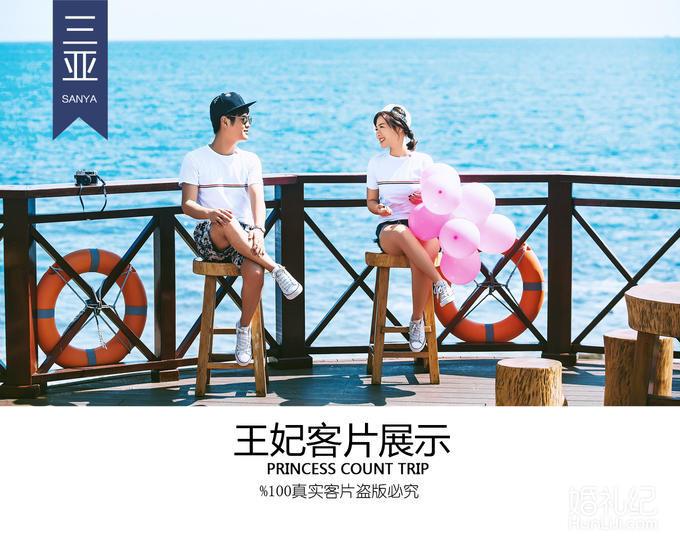 天涯海角+汉服微电影 2天档+酒店+送万元大礼包