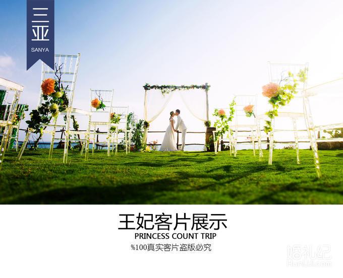5A景区蜈支洲岛婚纱照+微电影两天拍摄行程