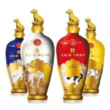 52°五粮液戊戌(狗)年纪念酒 500ml*4瓶 生肖酒