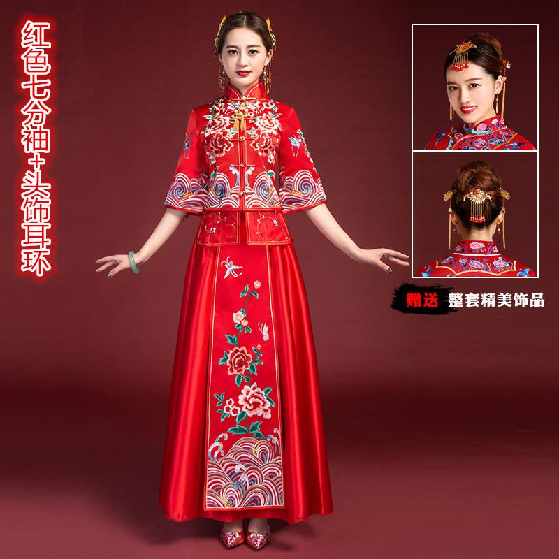 秀禾服新娘结婚礼服新款中式嫁衣旗袍绣禾敬酒服龙凤图片