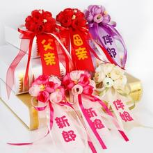 【包邮】韩式新郎新娘胸花