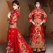 送头饰】秀禾服新娘中式古装嫁衣红色长款可拆卸拖尾龙凤褂敬酒服