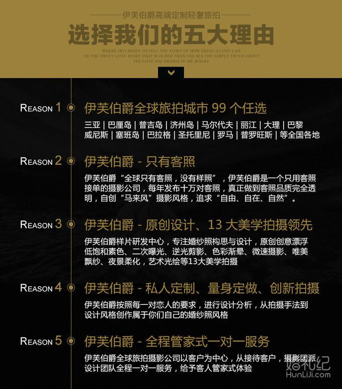 【大理+丽江】大理古镇私人订制+婚纱照电影系列