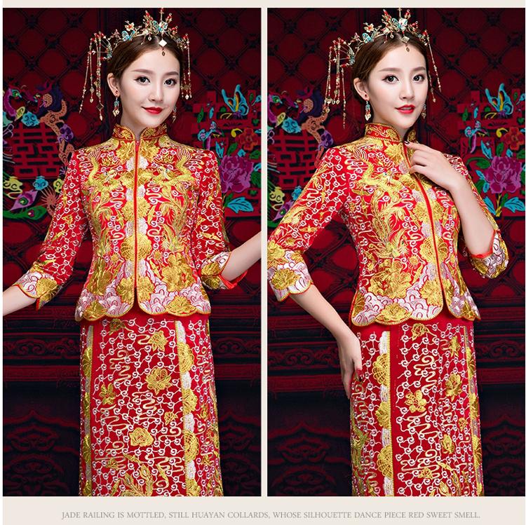 送头饰新娘中式礼服中国风龙凤褂2017新款古装结婚婚纱敬酒服