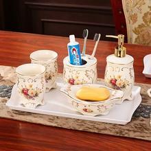 欧式陶瓷卫浴五件套浴室用品卫生间牙具套件刷牙杯漱口杯洗漱套装