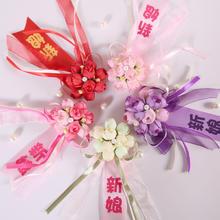 满26元包邮结婚新人胸花婚礼韩式新郎新娘胸花父母胸花飘带