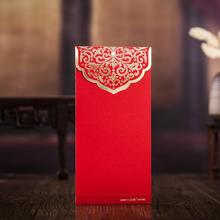 唯思美中国风红结婚婚礼红包利是封新年红包伴娘红包烫金花纹红包