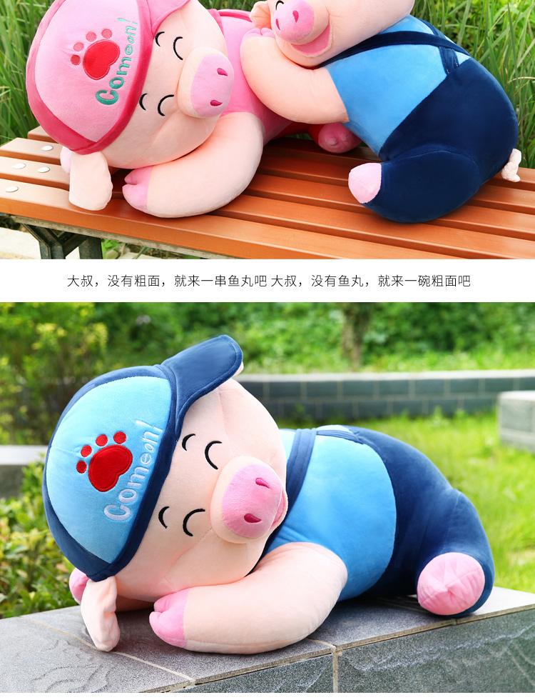 麦兜猪公仔趴趴猪毛绒玩具大号睡觉抱枕情侣女生生日礼物可爱趴猪