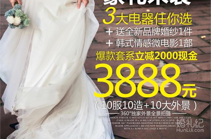 【亚果国际】店长热推四大主题风格