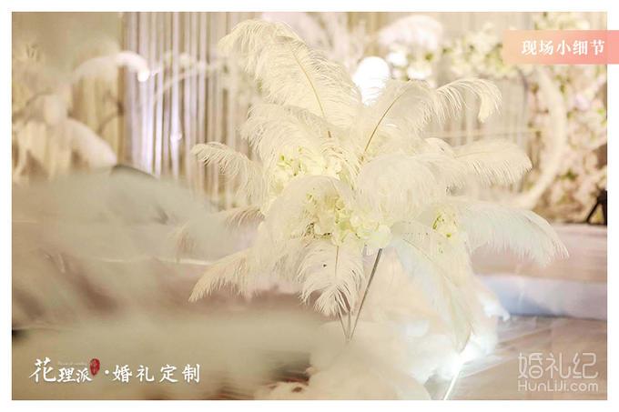 【花理派婚礼】邂逅一场与羽毛有关的婚礼