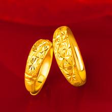 经典越南沙金戒指男女满天星黄金仿真戒镀金首饰指环欧币久不掉色