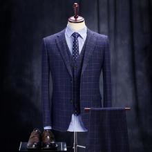 【春节不打烊】男士西服套装藏蓝格子三件修身新郎伴郎结婚礼服