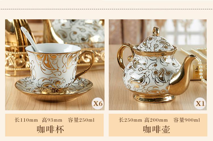 咖啡杯套装套具 整套欧式骨瓷陶瓷杯碟茶具茶杯家用马克杯水杯子