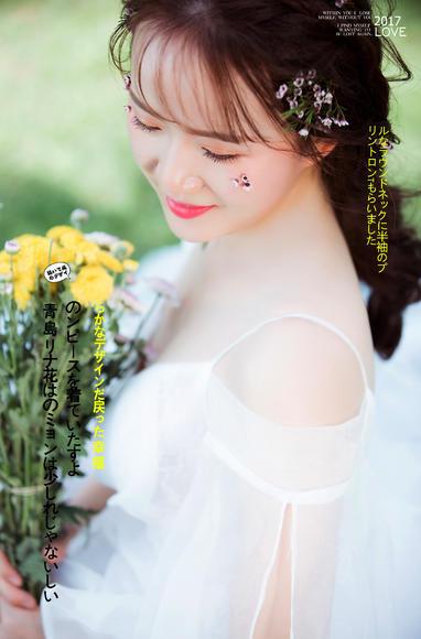 【唯美婚纱照】愿,每个女孩儿都能穿着婚纱嫁给爱情