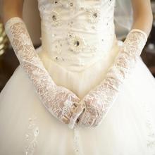 白色长款蕾丝新娘手套 结婚全指钉珠婚纱手套 婚纱礼服配饰手套