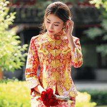 明星同款龙凤褂 重工刺绣复古盘口中式嫁衣
