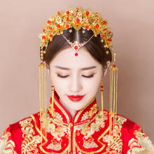 当季新品  2018新款结婚古装结婚头饰中式古典秀禾服旗袍配